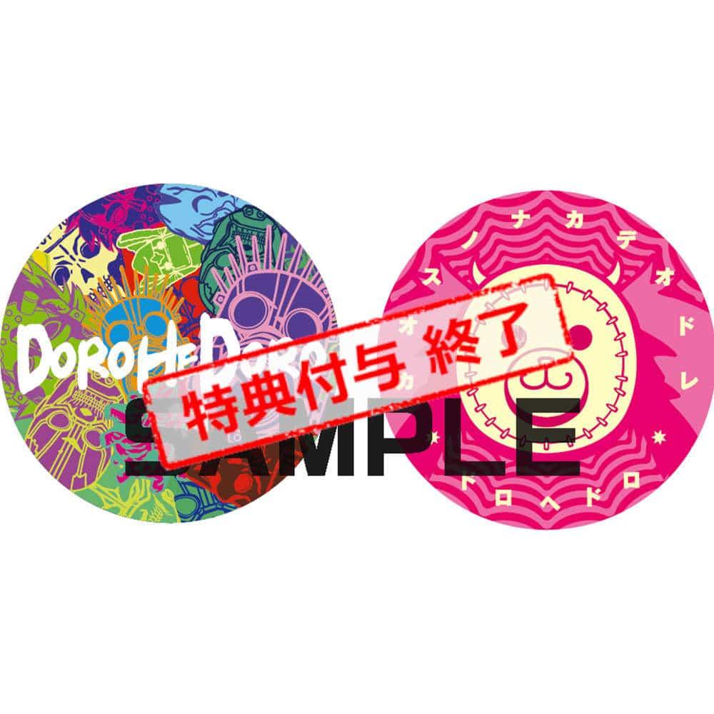 TVアニメ『ドロヘドロ』エンディングテーマアルバム「混沌(カオス)の中で踊れ」【CD】