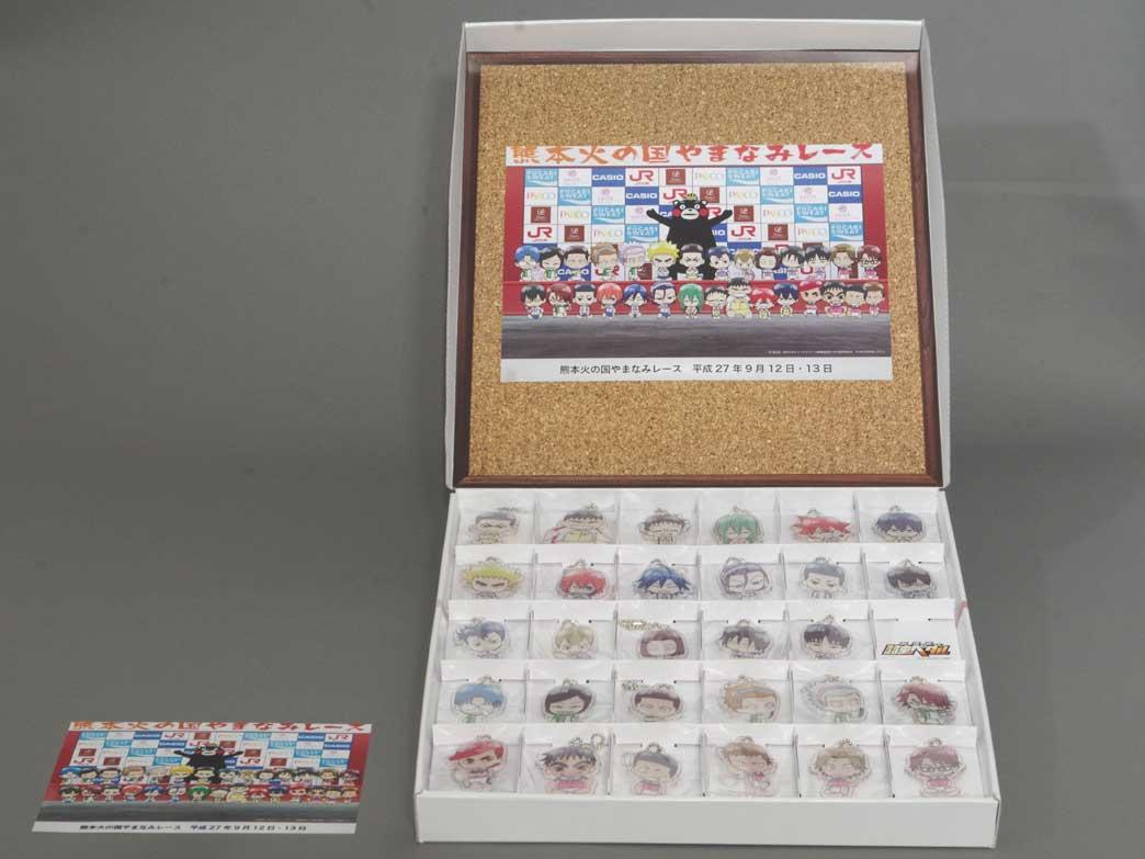 『劇場版 弱虫ペダル』初回生産限定版 DVD+ミニキャラアクリルキーホルダー29個セット