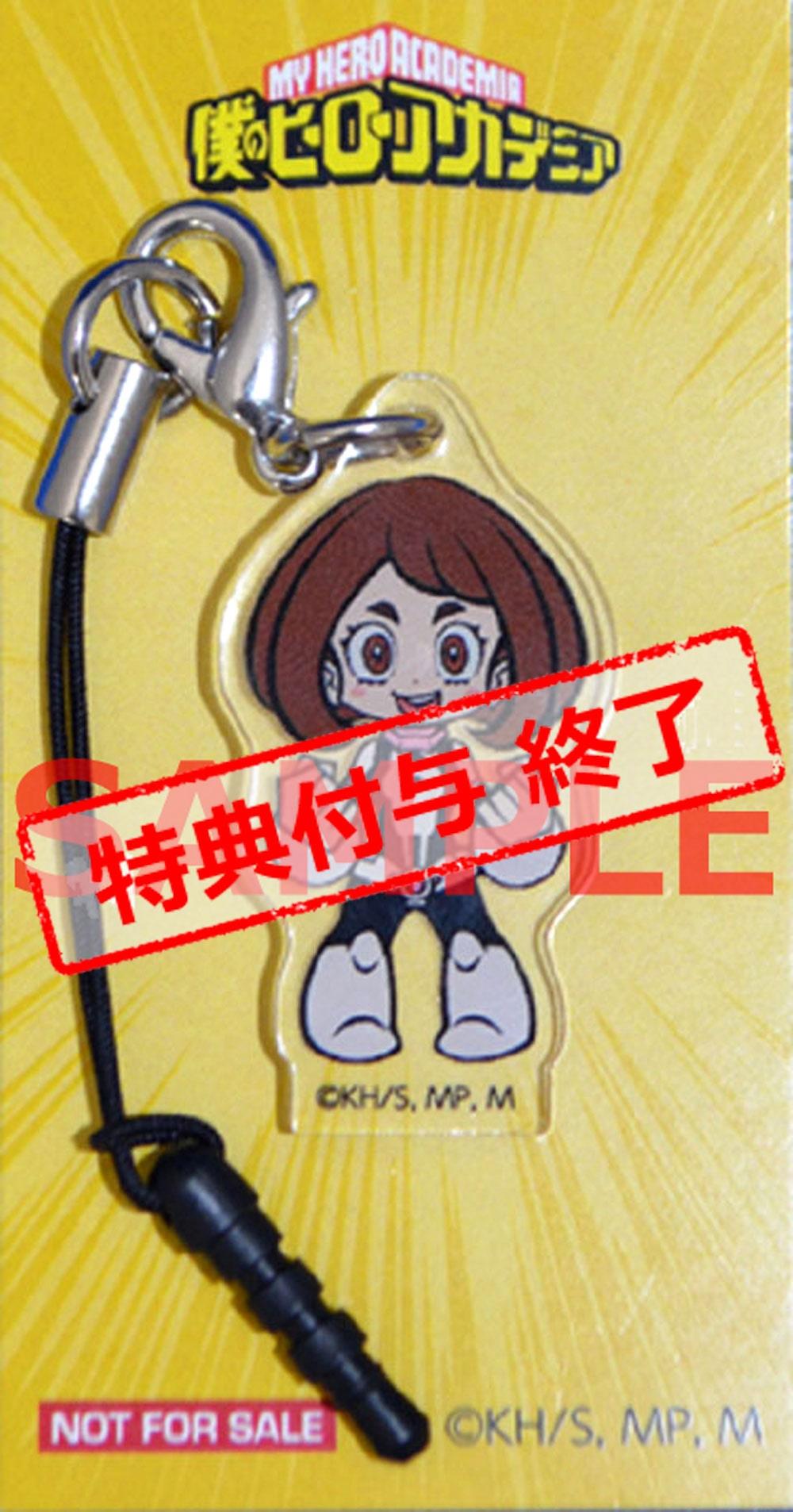 僕のヒーローアカデミア Vol.3 DVD 初回生産限定版