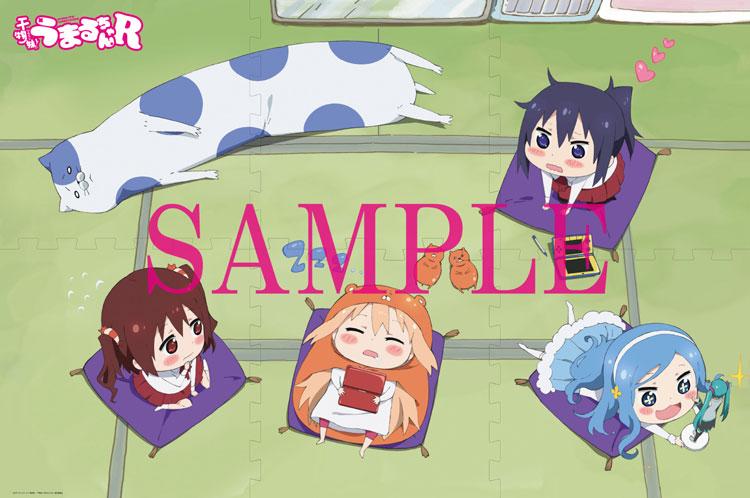 干物妹!うまるちゃんR Vol.6 DVD 初回生産限定版