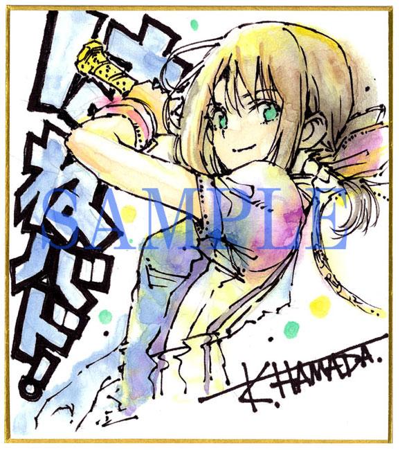 「はねバド!」Vol.1 DVD 初回生産限定版