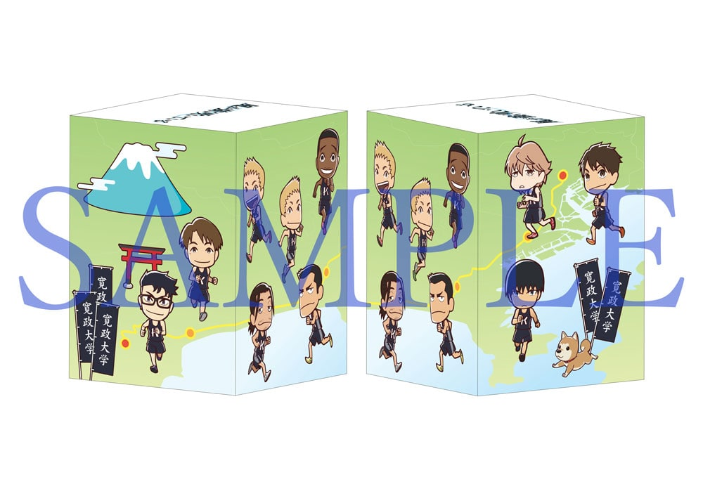 アニメ「風が強く吹いている」 Vol.5 DVD 初回生産限定版