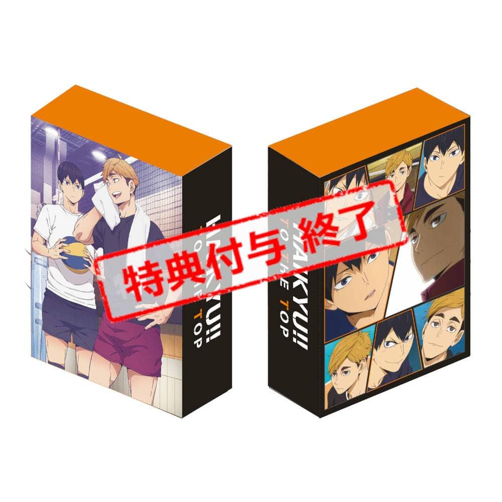 ハイキュー!! TO THE TOP Vol.2 DVD 初回生産限定版