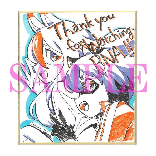アニメ「BNA ビー・エヌ・エー」 Vol.2 DVD 初回生産限定版