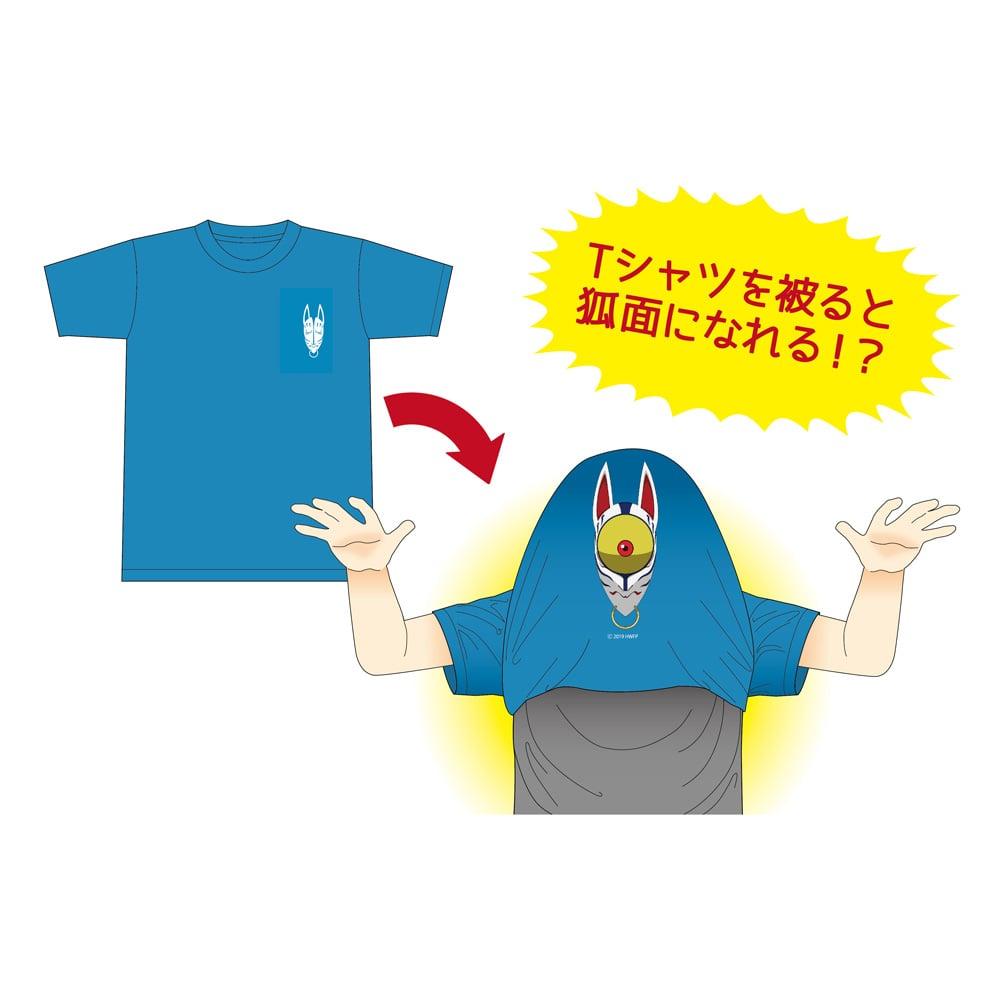 映画「HELLO WORLD」 狐面Tシャツ (Lサイズ)