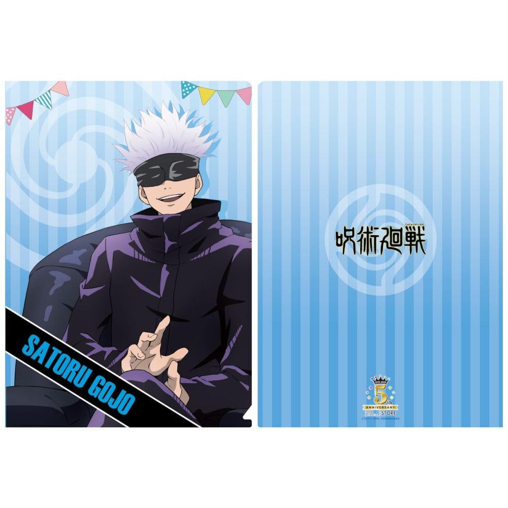 呪術廻戦 クリアファイルセットB TaS 5周年記念イラスト