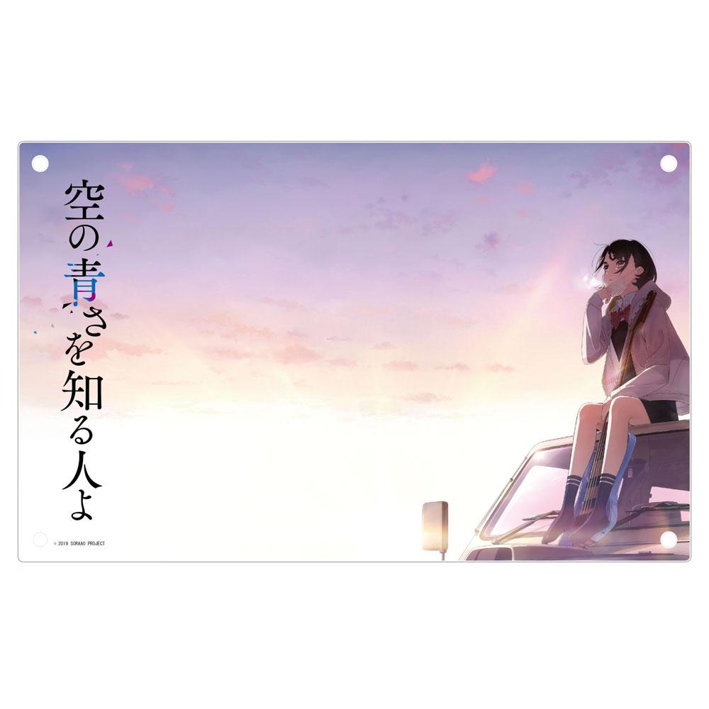 映画「空の青さを知る人よ」 ムビチケカード+フォトフレーム&ポストカードセット