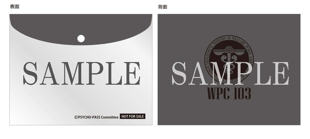 PSYCHO-PASS サイコパス 新編集版 Blu-ray BOX Smart Edition