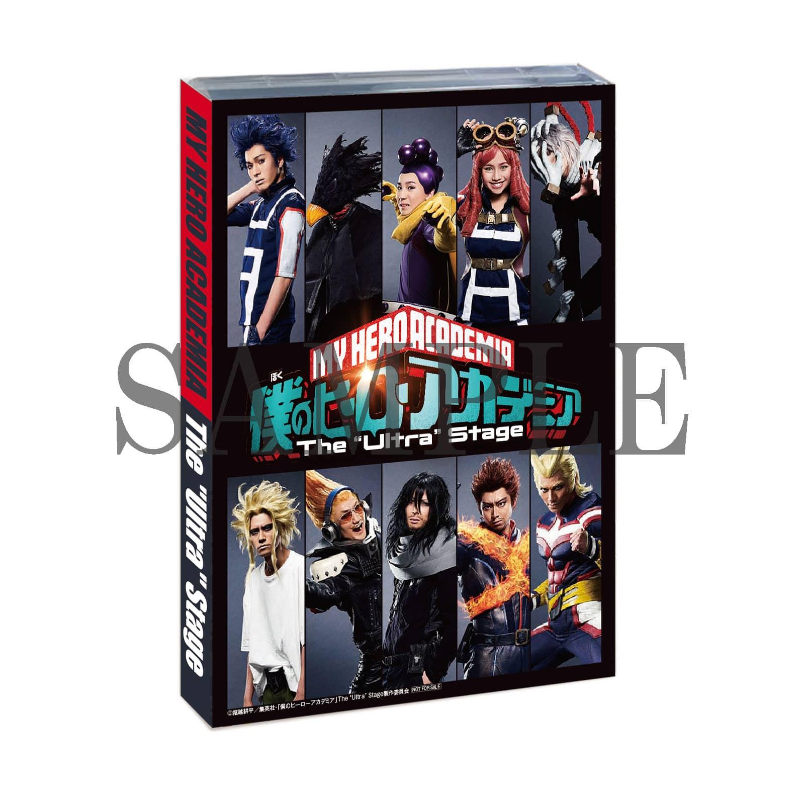 """【会場予約限定特典付】「僕のヒーローアカデミア」 The """"Ultra"""" Stage DVD"""