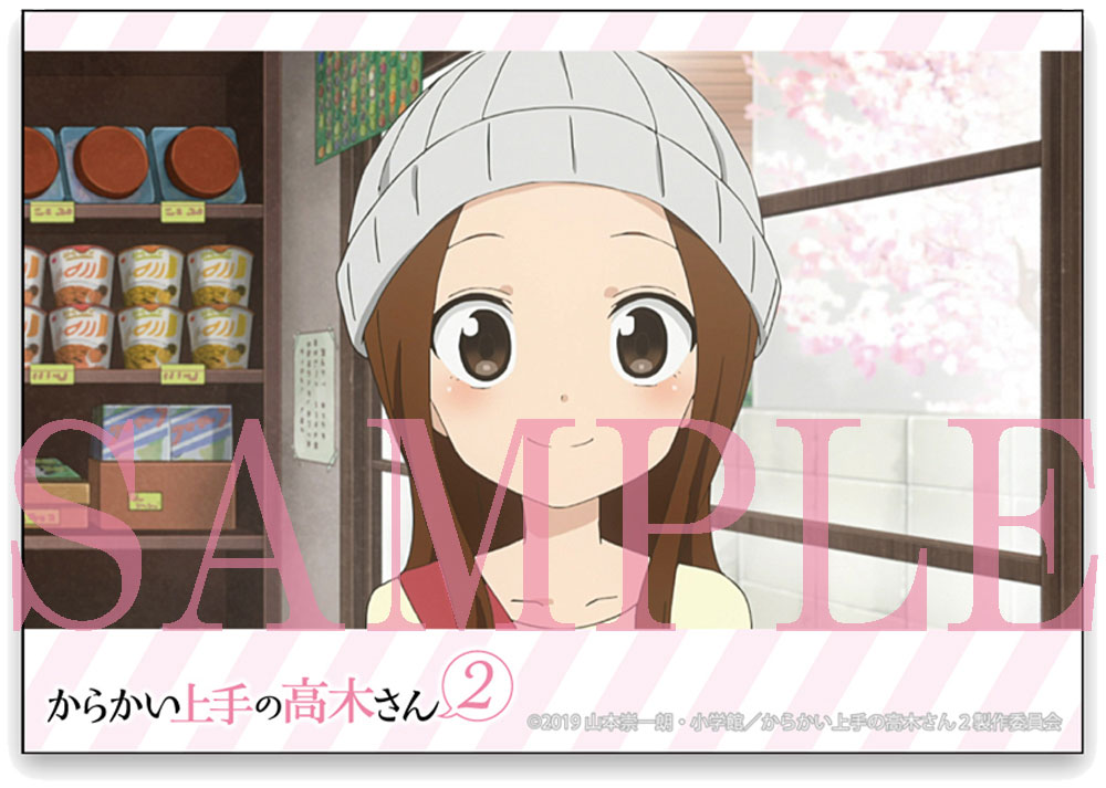 【TOHO animation STORE 限定版】からかい上手の高木さん2 Vol.1 Blu-ray 初回生産限定版+ニット帽&ブロマイドセット