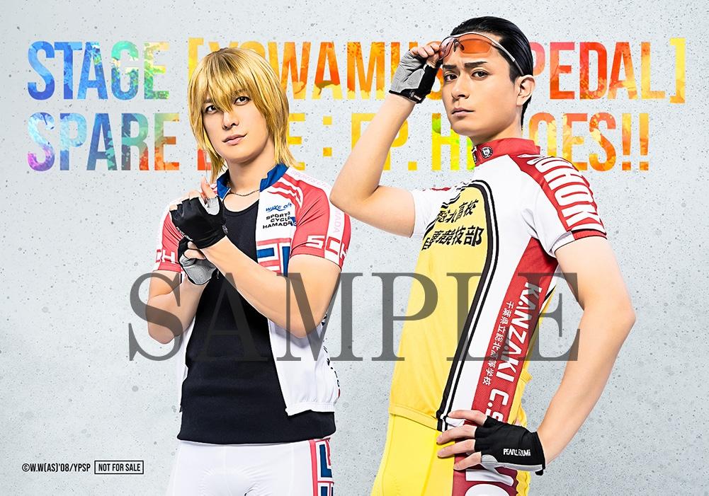舞台『弱虫ペダル』SPARE BIKE篇〜Heroes!!〜 Blu-ray