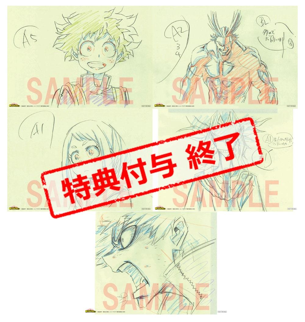 僕のヒーローアカデミア Vol.1 DVD 初回生産限定版