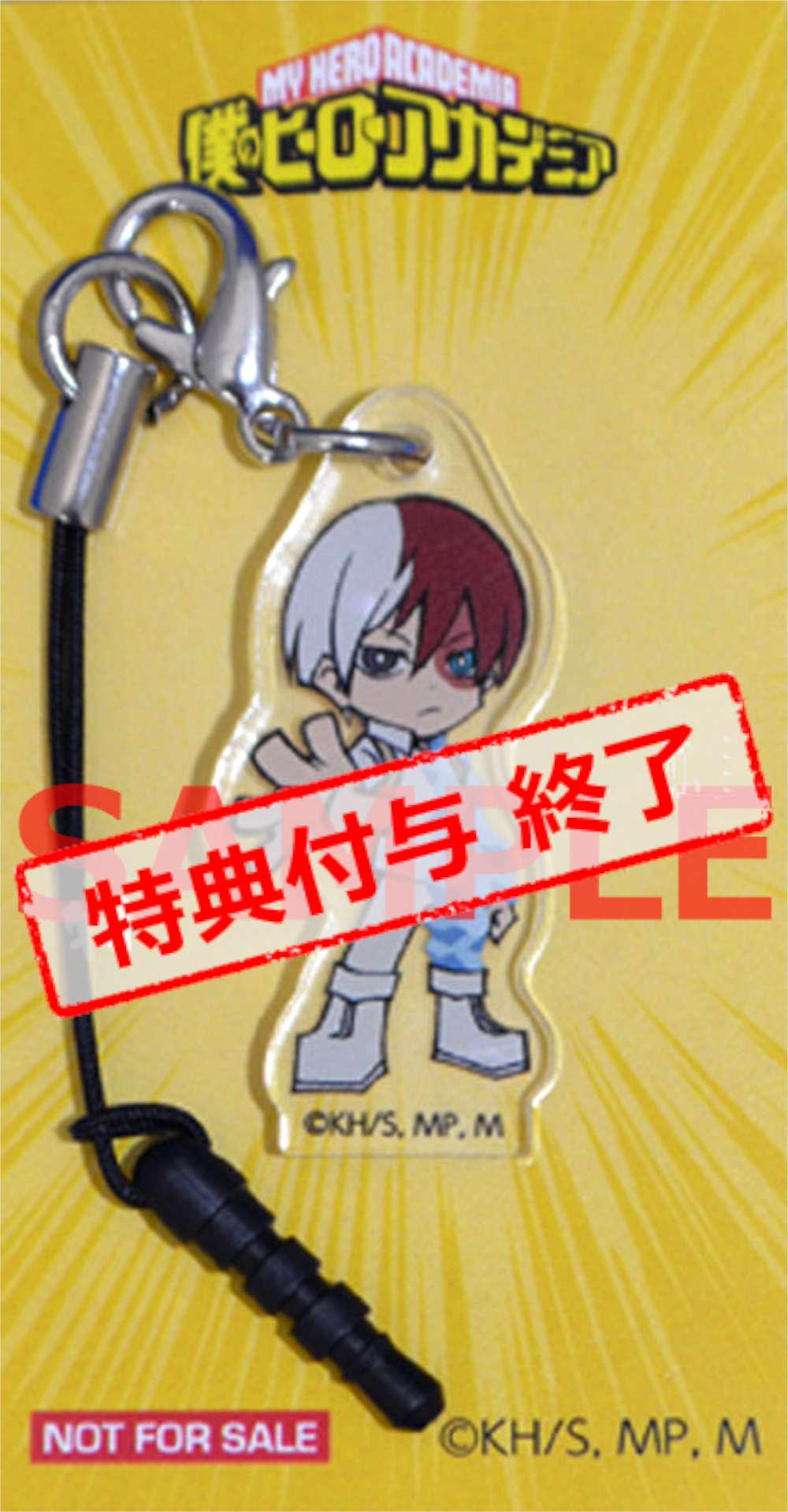 僕のヒーローアカデミア Vol.5 DVD 初回生産限定版