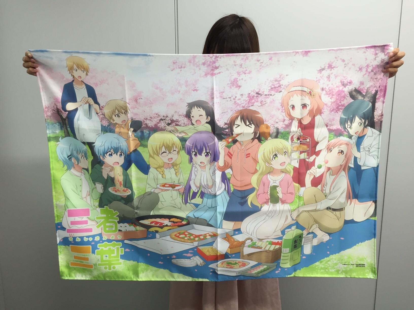 三者三葉 Vol.1 DVD 初回生産限定版