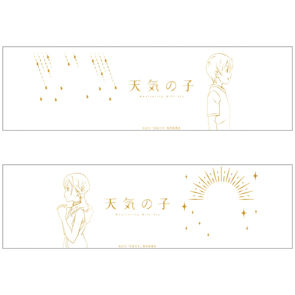 【TOHO animation STORE限定版】天気の子 DVD スタンダード・エディション+線画ペアグラスセット