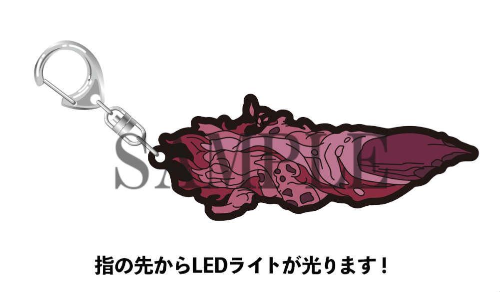 呪術廻戦 Vol.8 初回生産限定版 DVD