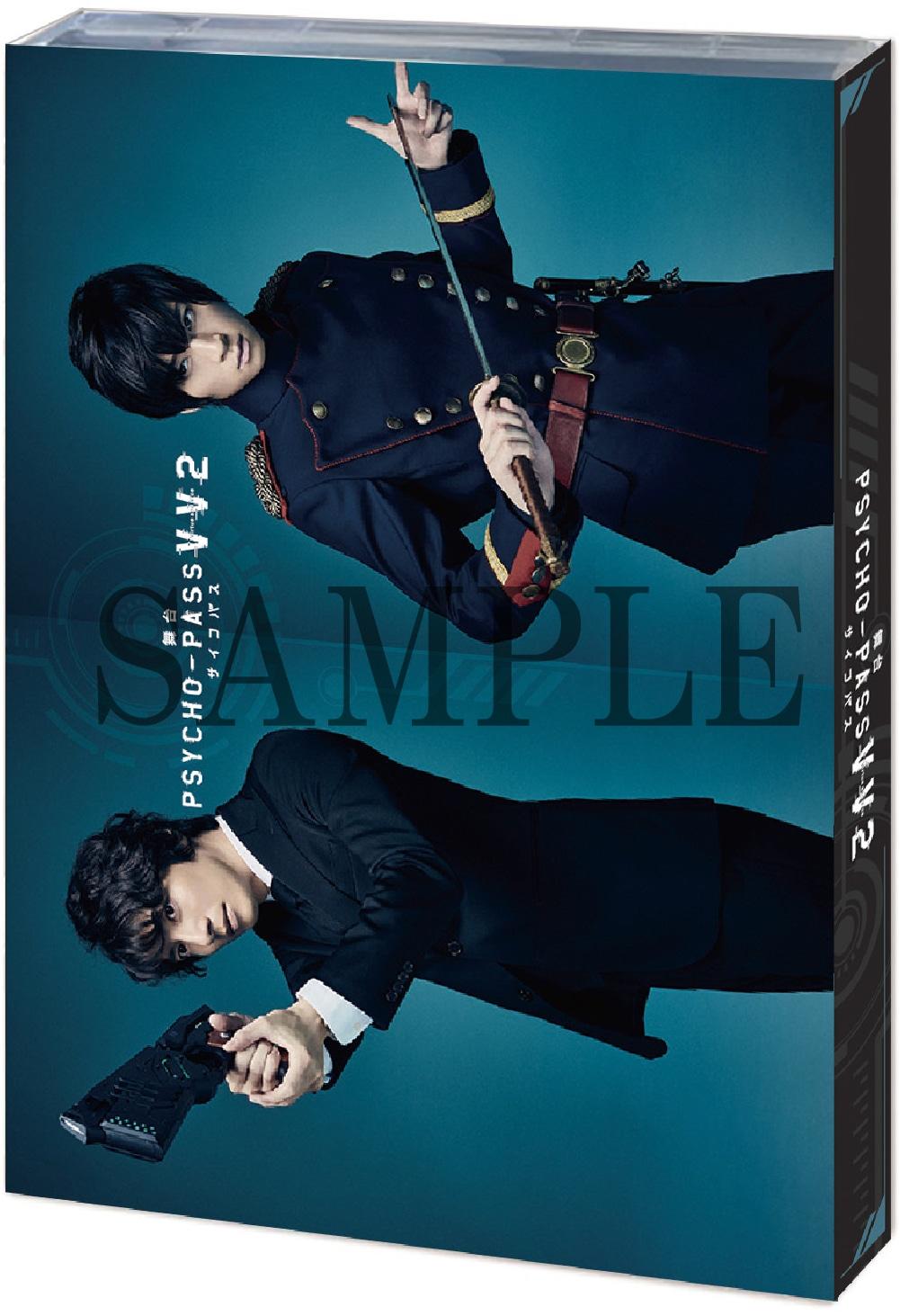 「舞台 PSYCHO-PASS サイコパス Virtue and Vice 2」 DVD