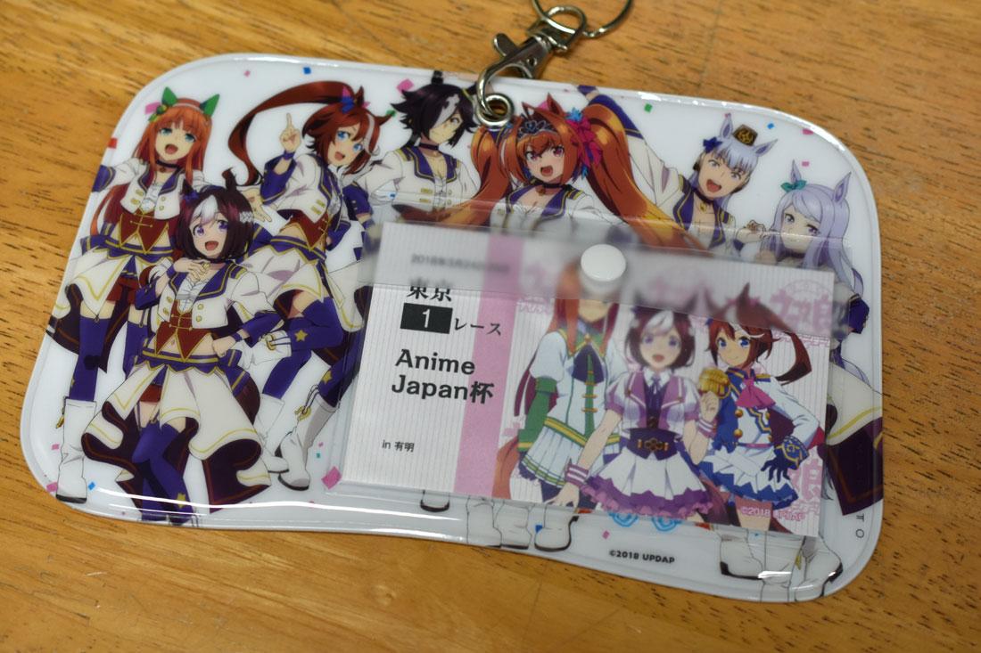 ウマ娘 プリティーダービー 2nd EVENT『Sound Fanfare!』 MARUTTOケース