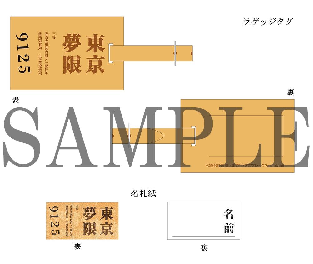 劇場版「鬼滅の刃」無限列車編 Blu-ray【完全生産限定版】