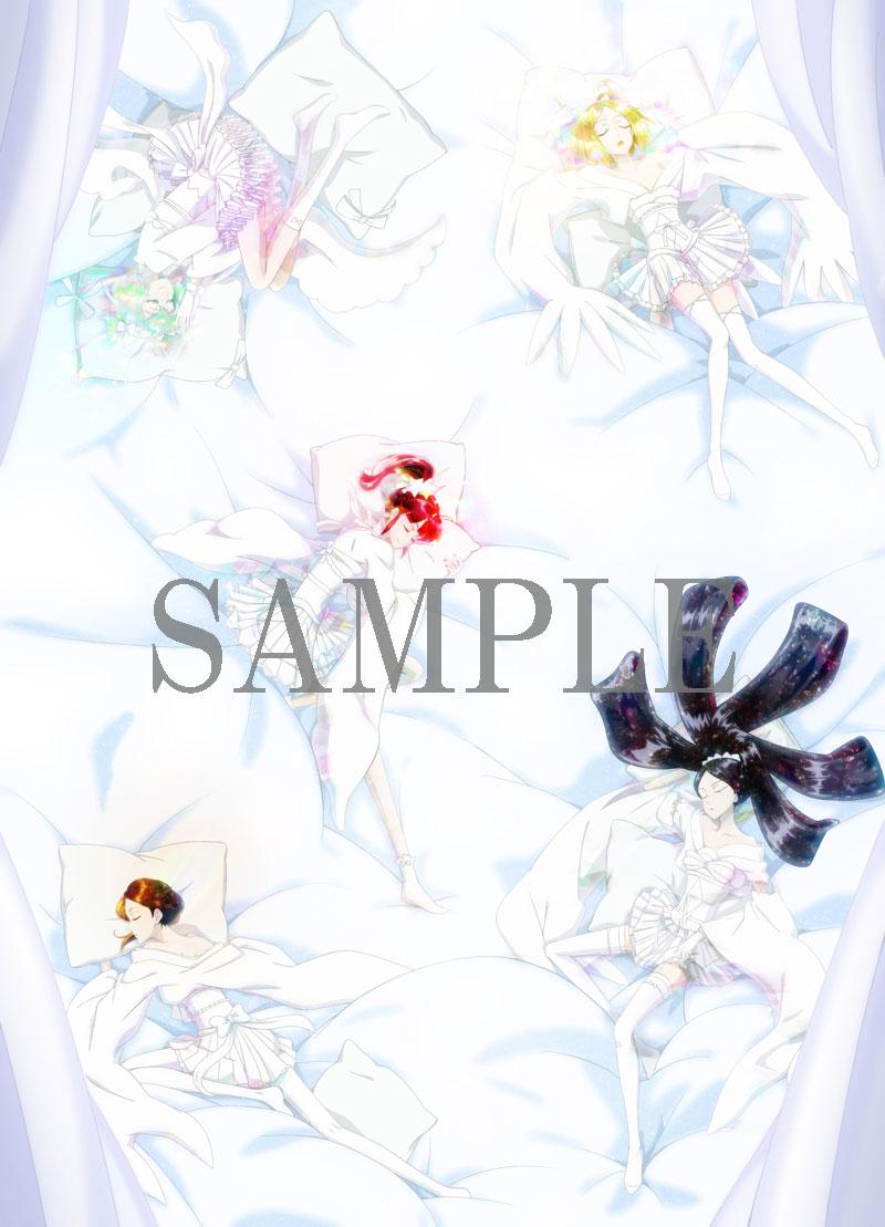 宝石の国 Vol.3 DVD 初回生産限定版