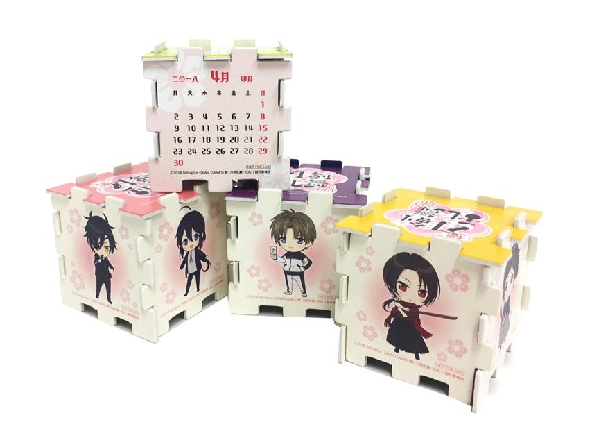 続『刀剣乱舞-花丸-』 歌詠集 其の一〜四 特装盤 4巻セット
