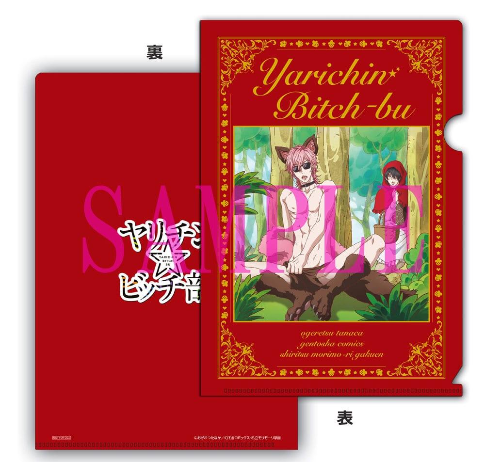 「ヤリチン☆ビッチ部」モリモーリ版 DVD