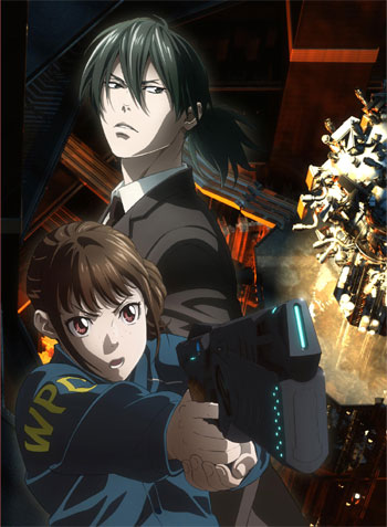 【TOHO animation STORE 限定版】PSYCHO-PASS サイコパス Sinners of the System Case.1 罪と罰 Blu-ray+メモリーキューブセット
