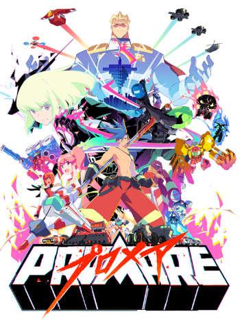 『プロメア』【完全生産限定版】Blu-ray