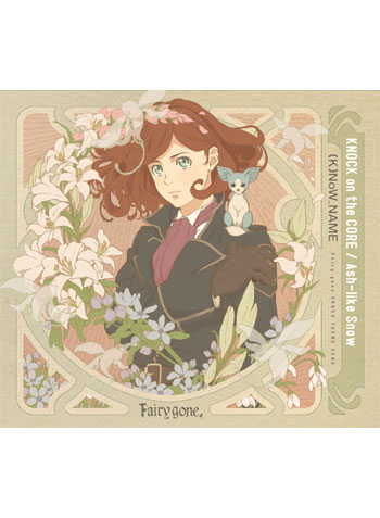 TVアニメ『Fairy gone フェアリーゴーン』 OP & ED THEME SONG 「KNOCK on the CORE/Ash-like Snow」【CD】