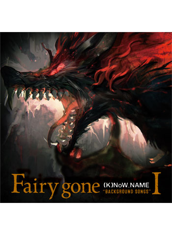 """TVアニメ『Fairy gone フェアリーゴーン』挿入歌アルバム「Fairy gone """"BACKGROUND SONGS"""" I」【CD】"""