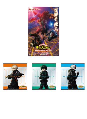 「僕のヒーローアカデミア THE MOVIE ワールド ヒーローズ ミッション」ムビチケカード + アクリルカード3枚セット