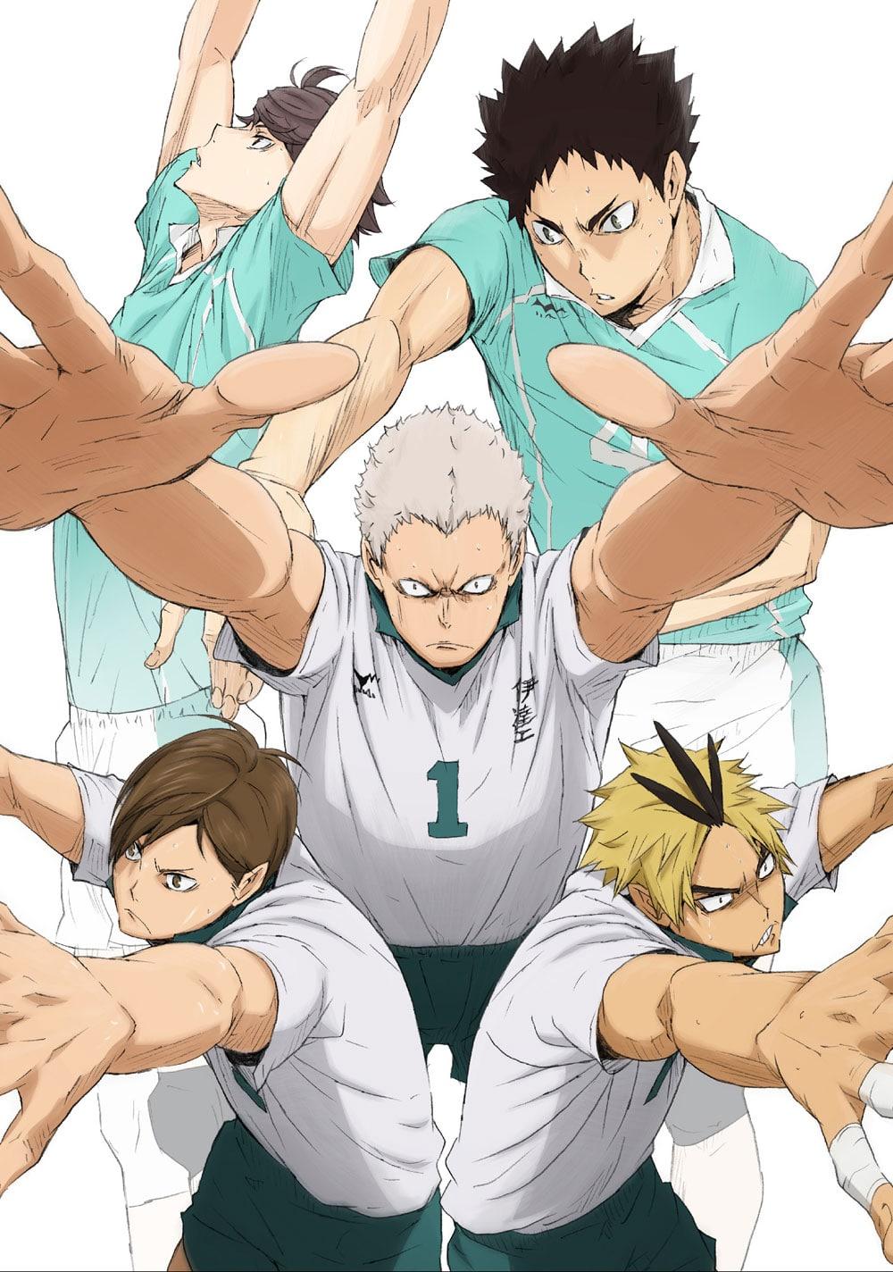 ハイキュー!! セカンドシーズン Vol.7 Blu-ray 初回生産限定版
