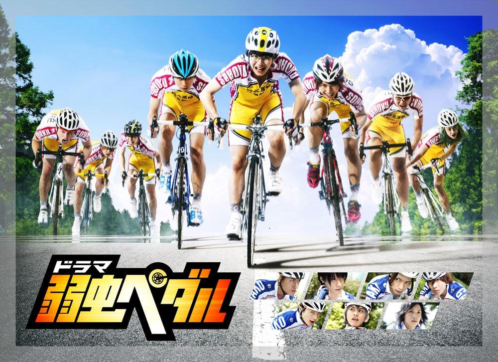ドラマ『弱虫ペダル』Blu-ray BOX(6枚組)