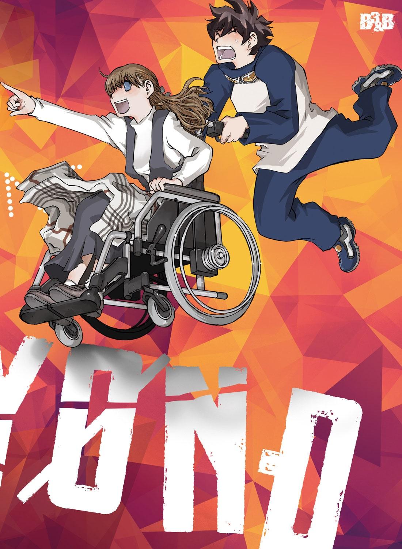 血界戦線 & BEYOND Vol.6 Blu-ray 初回生産限定版