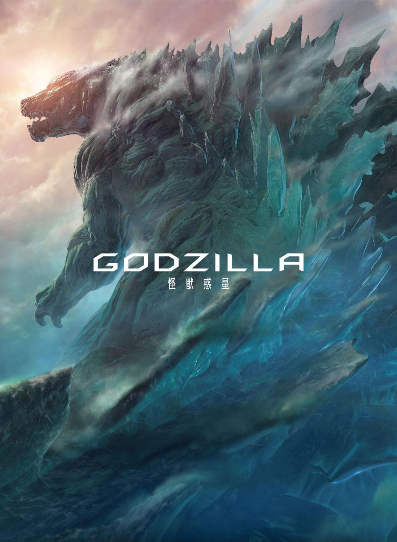 【TOHO animation STORE 限定版】GODZILLA 怪獣惑星 Blu-ray コレクターズ・エディション