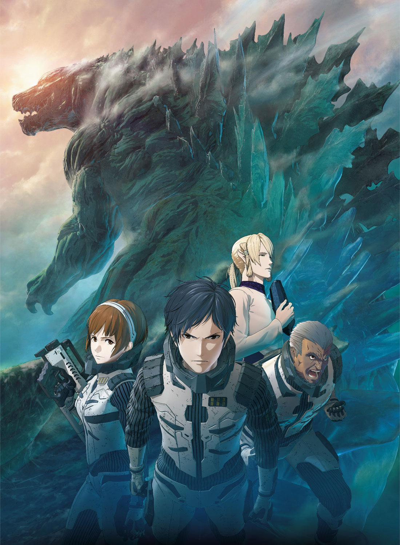【TOHO animation STORE 限定版】GODZILLA 怪獣惑星 Blu-ray スタンダード・エディション