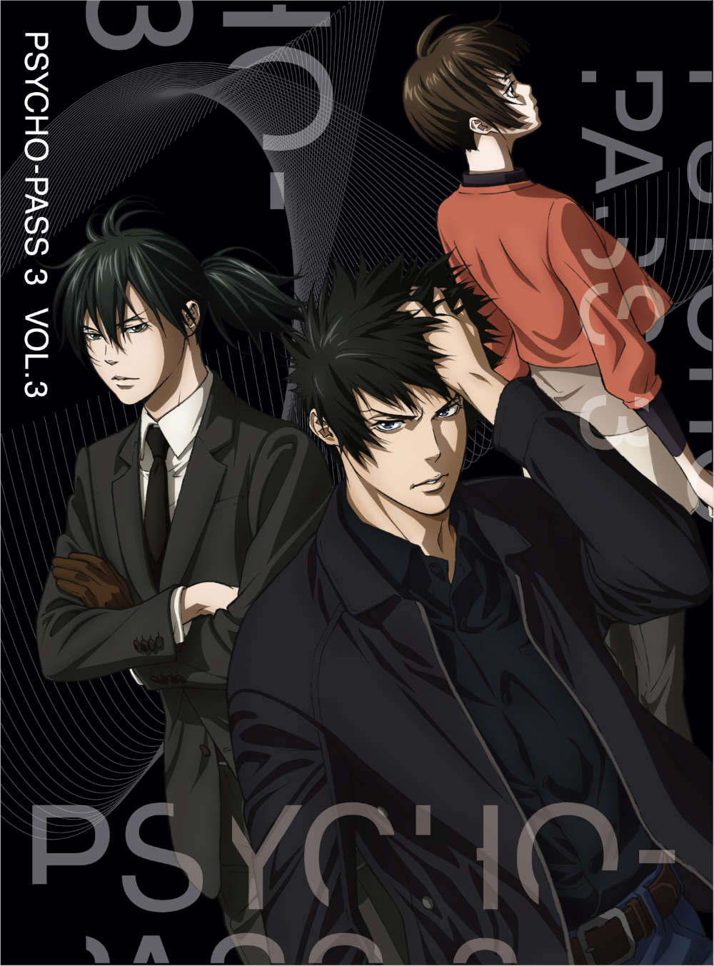 PSYCHO-PASS サイコパス 3 Vol.3 Blu-ray 初回生産限定版