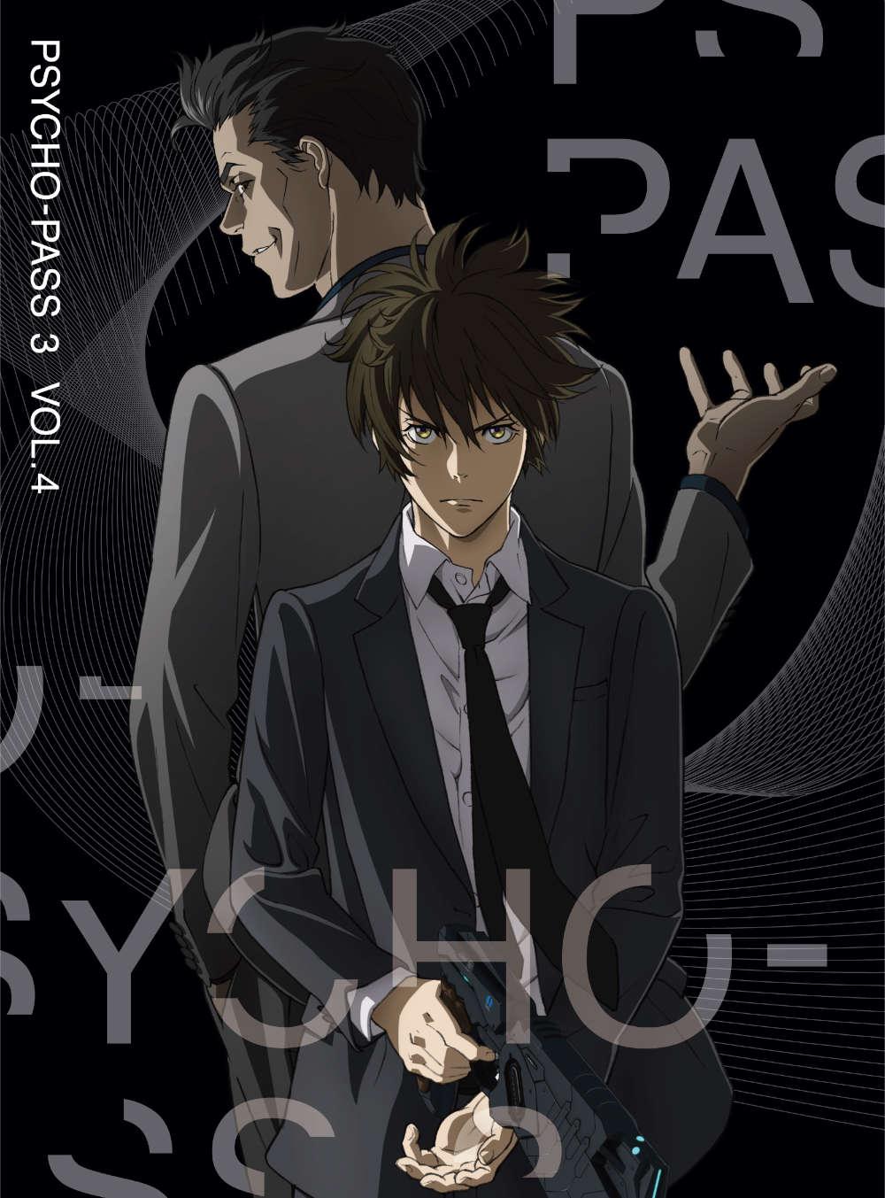 PSYCHO-PASS サイコパス 3 Vol.4 Blu-ray 初回生産限定版