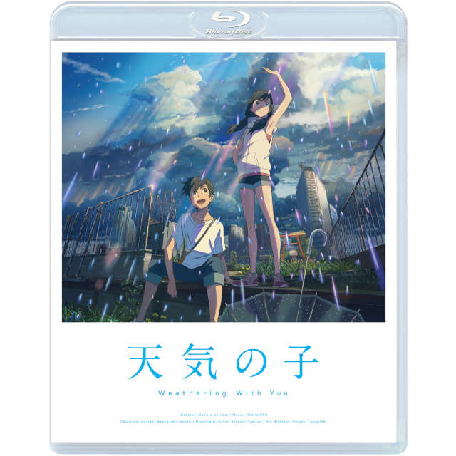 【TOHO animation STORE限定版】天気の子 Blu-ray スタンダード・エディション+線画ペアグラスセット