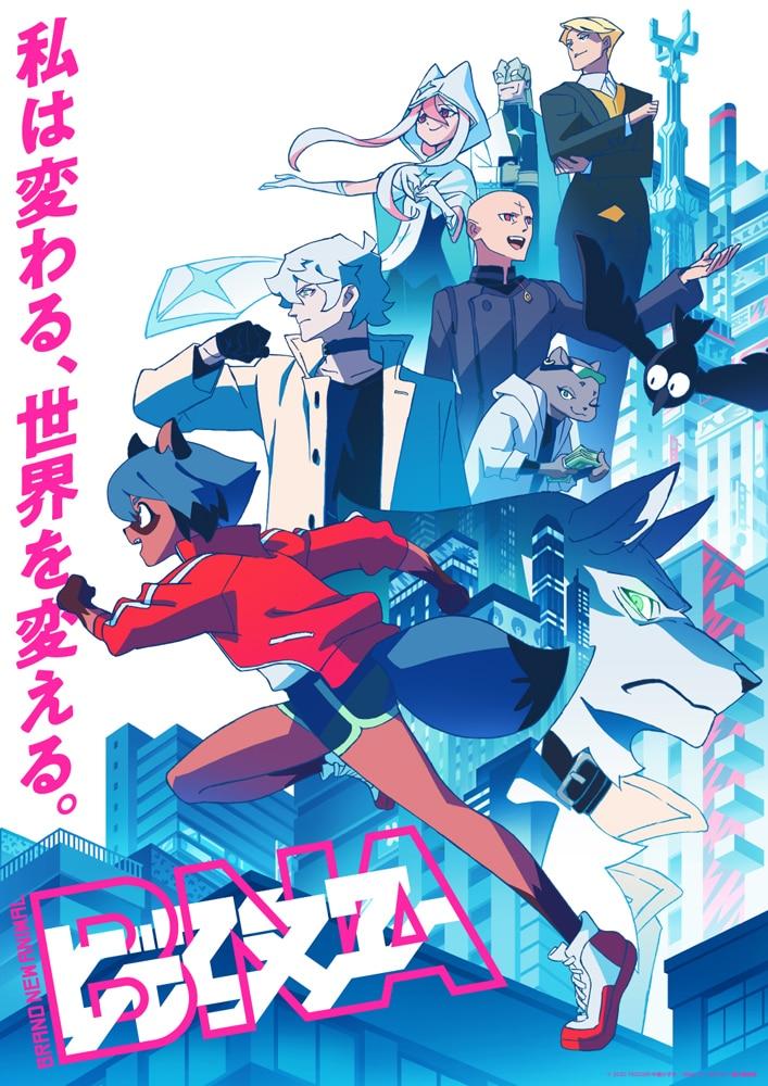 アニメ「BNA ビー・エヌ・エー」 Vol.3 Blu-ray 初回生産限定版