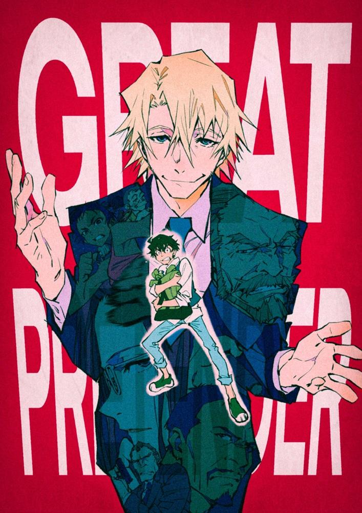 「GREAT PRETENDER」CASE 1 ロサンゼルス・コネクション Blu-ray