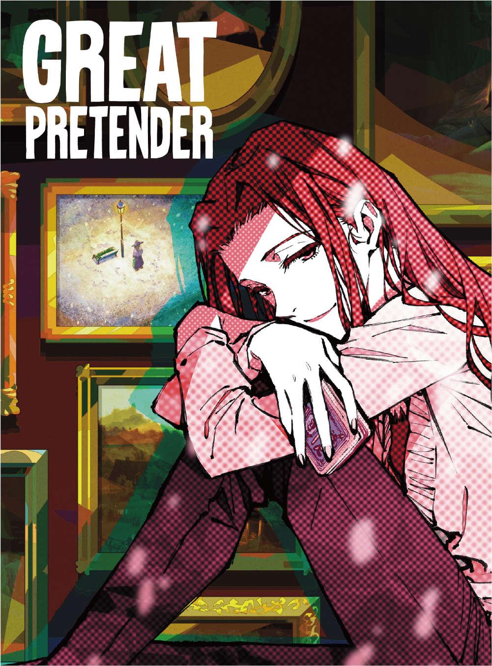 「GREAT PRETENDER」CASE 3 スノー・オブ・ロンドン Blu-ray