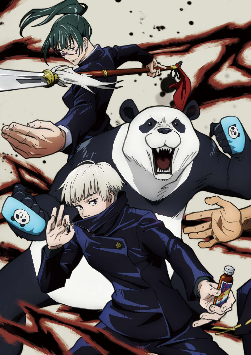 呪術廻戦 Vol.5 初回生産限定版 Blu-ray