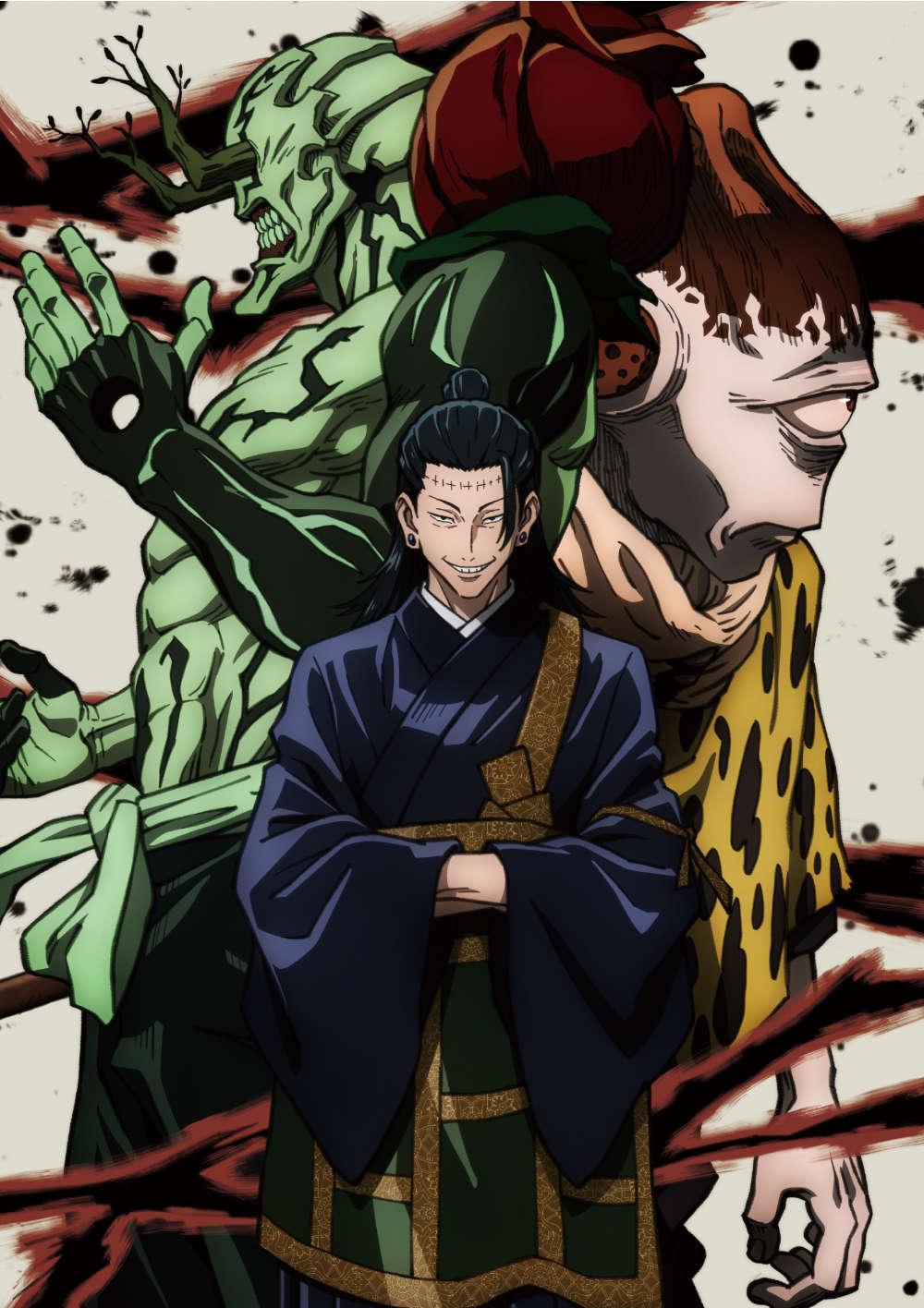 呪術廻戦 Vol.8 初回生産限定版 Blu-ray