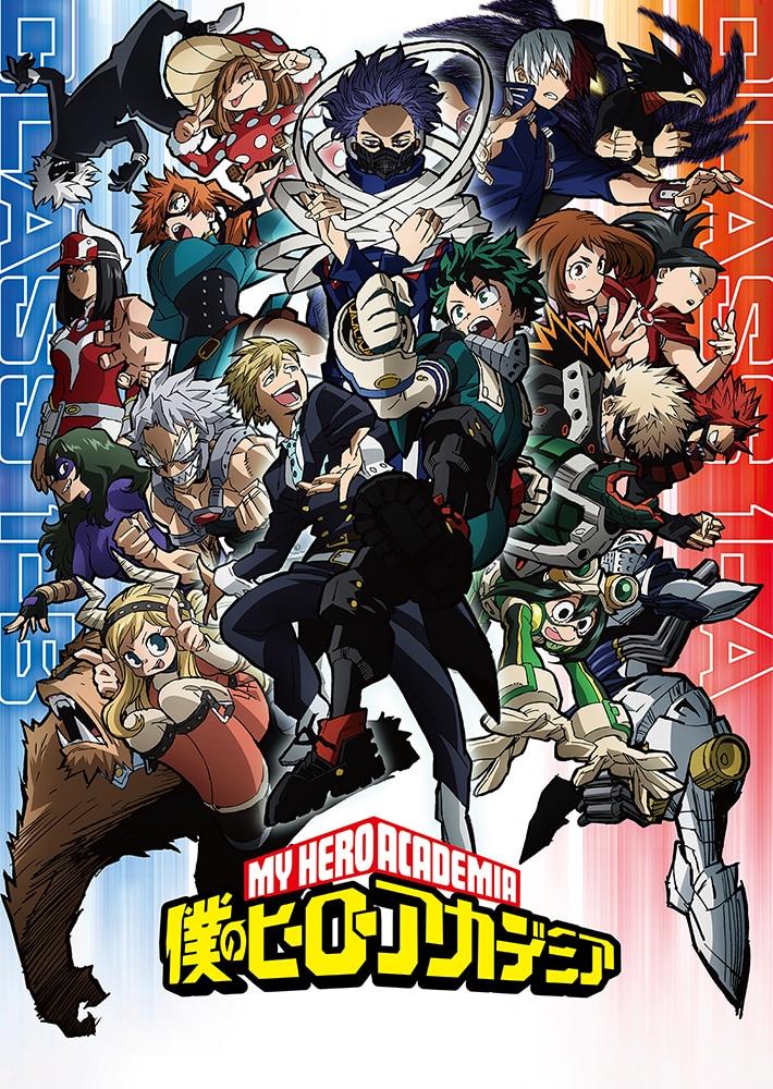 僕のヒーローアカデミア 5th Vol.2 Blu-ray 初回生産限定版