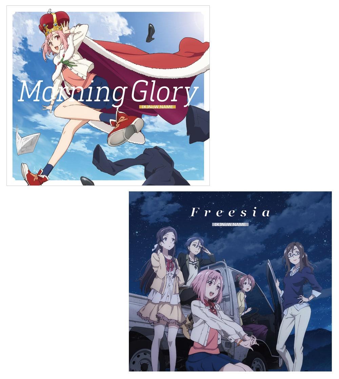 サクラクエスト オープニングテーマ「Morning Glory」(豪華版)+エンディングテーマ「Freesia」(豪華版)セット