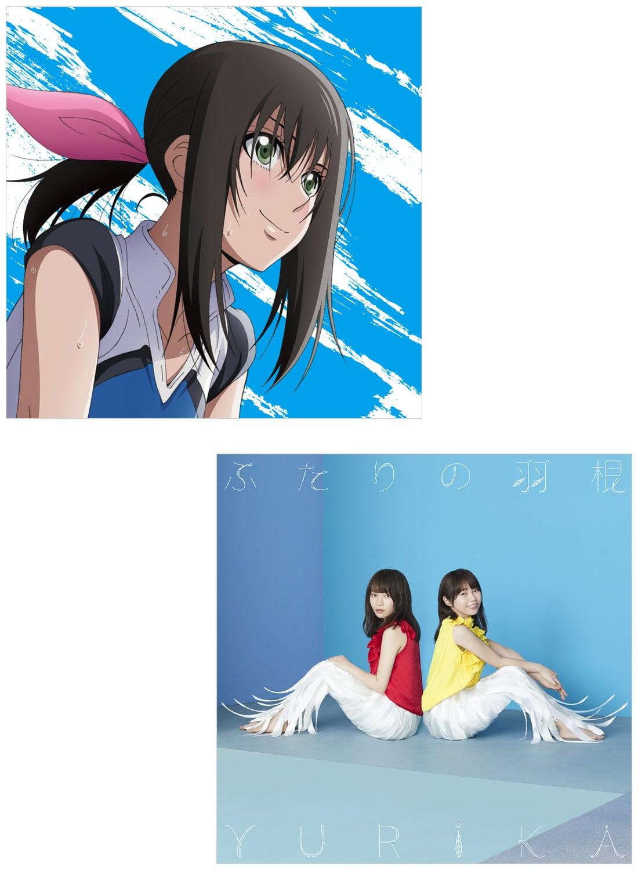 TVアニメ『はねバド!』 OPテーマ「ふたりの羽根」(アニメ盤+アーティスト盤セット)【CD】