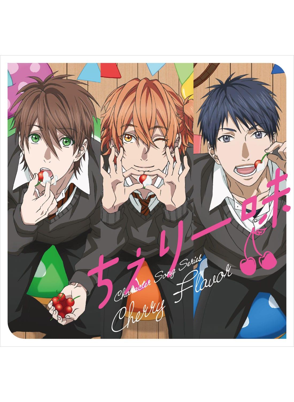 『ヤリチン☆ビッチ部』 キャラクターソングシリーズ 「ちぇりー味」【CD】