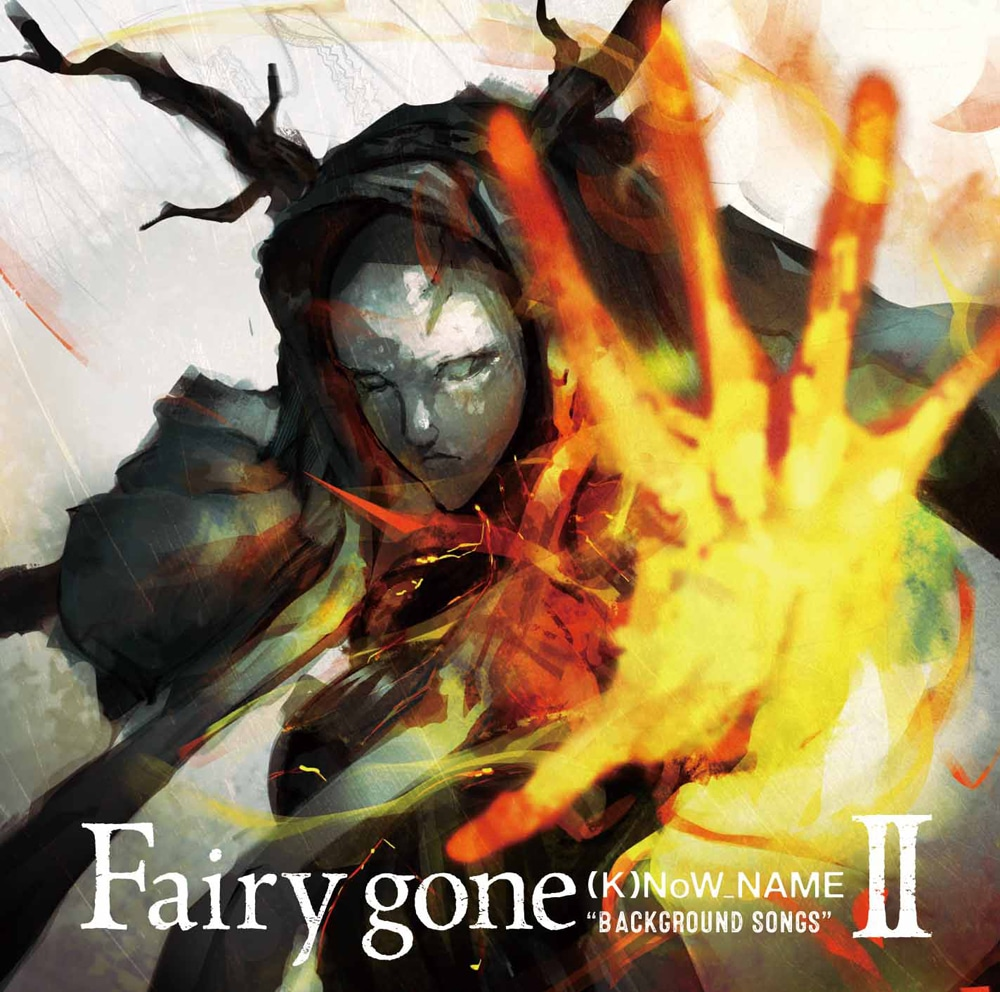 "TVアニメ『Fairy gone フェアリーゴーン』挿入歌アルバム「Fairy gone ""BACKGROUND SONGS"" �U」【CD】"
