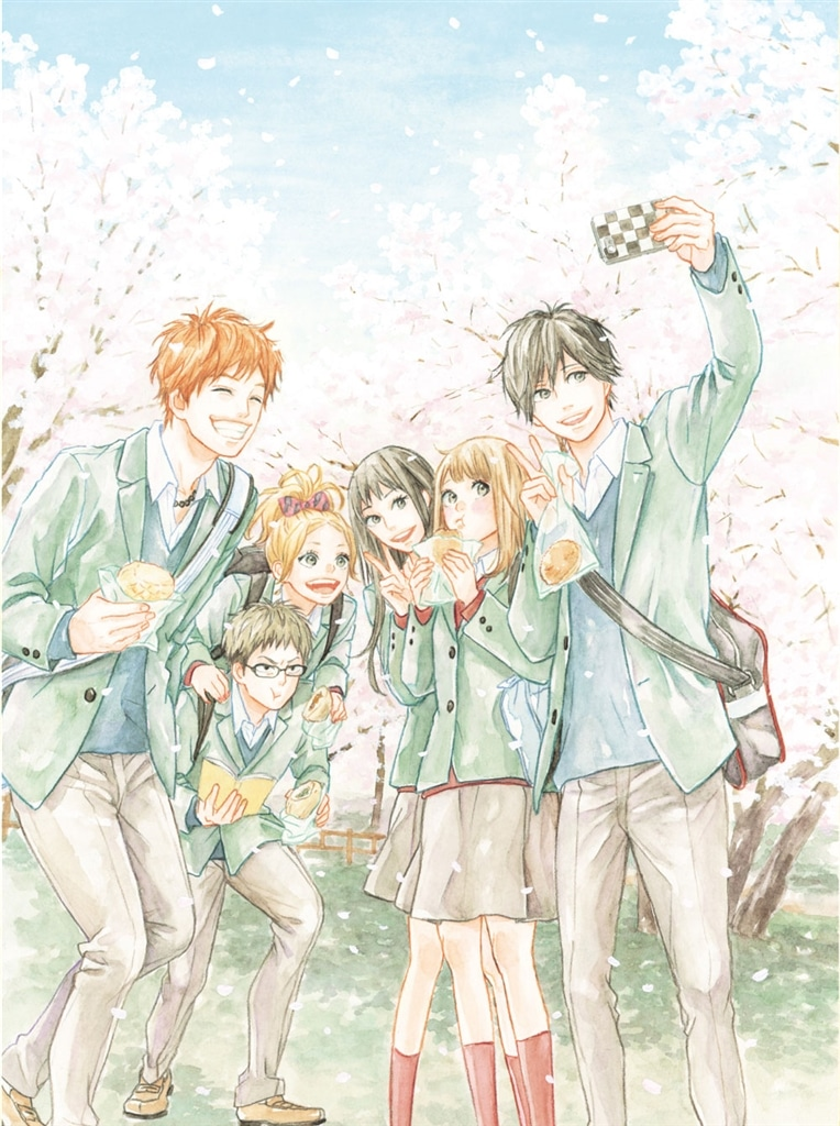 TVアニメ「orange」Vol.7 DVD 初回生産限定版
